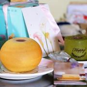 【忠孝新生站】元樂年輪蛋糕- 抹茶控必嚐!抹茶年輪蛋糕