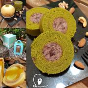 【蛋糕甜點】抹茶控必吃客製甜點 靜岡抹茶獨享年輪X小蘋果年輪 元樂年輪蛋糕