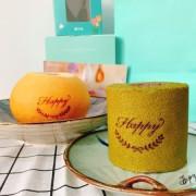 【濕爺開箱】宅配甜點◎元樂年輪蛋糕,抹茶控必吃一波,好吃甜點宅配到家。