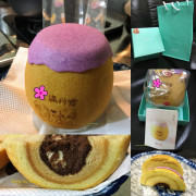 【開箱 | 彌月禮盒】元樂年輪蛋糕 | 願旺金蛋年輪 | 香草遇上法國頂級法芙娜巧克力的絕佳經典組合,還有4層金蛋年輪甜蜜滋味