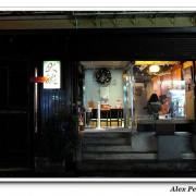 台北市-大安區-忠孝敦化站-大腕燒肉專門店