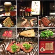 ▋食記 ▋ 台北東區 │ 大腕燒肉專門店 │ 紅到國外的人氣燒肉 │ 晚餐時段一位難求