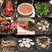 【食記】大腕燒肉專門店