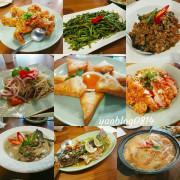 【新竹竹北│食記】Naughty Thai 泰調啤泰式餐酒館*吃飽喝足 美味程度滿分爆表