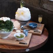 冰田ガリガリ 台中西區冰店,與日式刨冰一起迎接夏日的來到。公益路美食/勤美誠品/台中美食【男子的日常生活】