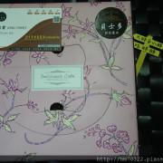 『網購/宅配食記』-貝士多甜點魔法Cookies&Gift / 乳酪蛋糕 / 牛嘎糖 / 手工餅乾