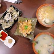 【大安區/忠孝復興站】り味館-台北原味館 超新鮮現撈海產 日式料理館