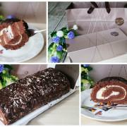 禮坊RIVON彌月禮盒|白雪森林蛋糕捲|分享父母們最期待的喜悅