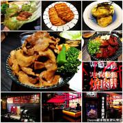 『桃園ATT筷食尚美食』開丼燒肉vs丼飯(桃園ATT店)★全台十大人氣燒肉丼飯之首地表最強燒肉丼/高CP值大份量美味丼飯