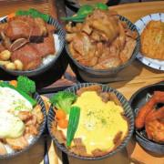 【桃園餐廳】開丼 燒肉vs丼飯-主菜滿到爆出來的超邪惡丼飯