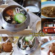 台南 安南區 汽車頭造型好可愛,平價美食,鹿耳門聖母廟周邊。 鴨蛋糕 鍋燒意麵 海鮮粥 綠豆湯『秀逗ㄅㄨㄅㄨ』