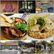 陽明山 · Brick Yard 33 1/3 -BY33 美軍俱樂部(美式餐廳)