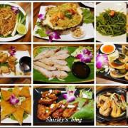 捷運忠孝復興站.Thai Cook 泰酷 泰國料理