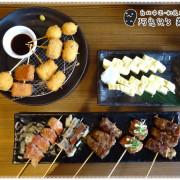 ∥台北中正∥和民之家(體驗團).在熱鬧商圈中的日式居酒屋,日本風味菜色選擇眾多*台北車站