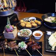 ◆台北車站【和民之家】日式居食料理。日本居酒屋。捷運台北車站美食。體驗團