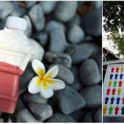 【台南中西區】海安路旁的質感小屋,販售特製燈塔造型的果汁飲品店:妙泉人文茶飲