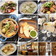 『高雄。Gien Jia 挑食』~餐酒館/創意義法料理/美麗島站/慶祝母親節