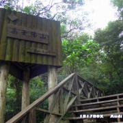 【屏東。牡丹】高士部落。高士佛山步道。高士社區。台灣最南端的原住民部落