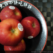 『網購/宅配美食』-初水果 / 優質水果 / 營養直達車 / 最優宅配