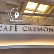 【複合式餐廳】Café Cremona 克里蒙納咖啡