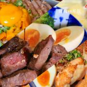 開丼 燒肉vs丼飯桃園ATT店 地表最強爆膽王丼 一次吃遍海陸精華