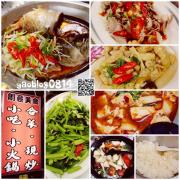 【南投魚池│食記】明潭創意餐館*日月潭簡單平價的合菜