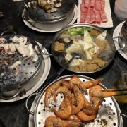 海鮮豪爽吃!料超多又新鮮的厲害火鍋