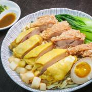 [高雄]佑佑藥膳排骨-每日限量!重量級海南雞雙拼麵~大口吃多汁嫩雞! - 美食好芃友