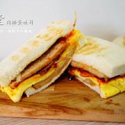草屯早餐│無堂肉排蛋吐司。簡單卻不簡單的炭燒吐司