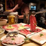 【食記x台北】肉你好。捷運。宵夜。
