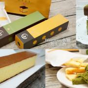 ❤日式純粹。【小黑菓長崎蛋糕專賣店Heygo Castella】彌月蛋糕。堅持古法製作-逐日熟成變化的道地長崎蛋糕