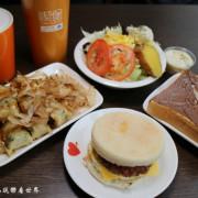 宜蘭羅東人氣早午餐『喫堡』福源花生顆顆厚片/APP點餐/儲值不用等找錢/滿額外送/近北成國小