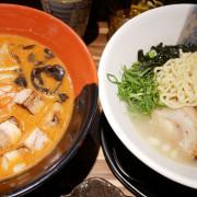 札幌炎神拉麵/文山區木柵店 /1300度炙燒的日本拉麵