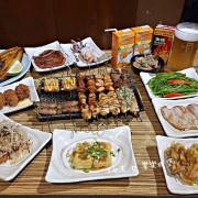 串燒殿  東區 ll  誰說吃燒烤要自己動手?? 二種價位現點現做,只要坐好等吃烤好的美食就幫你送上桌,居酒屋料理、串燒、炸物、熟食、飲料,一次滿足你 !