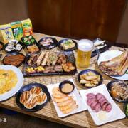 台北美食|串燒殿-敦南店~串燒吃到飽,還能吃到生魚片、燉飯等多樣化的料理