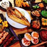 ||吃。台北|| 串燒殿 東區精緻日式居酒屋吃到飽