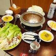 滋補的養生鍋物,冬令進補來一鍋薑母鴨-淡水薑母鴨帝王食補淡水店体驗心得