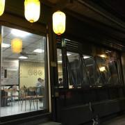 帝王食補(淡水店)~黑色奇雞(烏骨雞)是你熟悉的好味道!黃金麵線和松露雞更是你非嚐不可的美味!