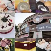 高雄 左營。Mr. Mark 馬可先生雜糧麵包烘焙坊-民族店,母親節蛋糕推薦 玫瑰天使雜糧燕麥豆漿蛋糕 X 嚴選屏東大花農場有機玫瑰