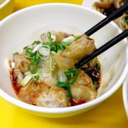 【台南】北區 ★ 天天意麵 - 天天都想來吃的好味道