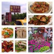 20170507@桃園龍潭菜多多經濟小館 庭園餐廳熱炒價