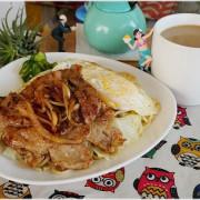 『台中。西區』真心,豬排炒麵 X 角落花燒圈║西區私藏美味早餐!獨創異國風味與中式炒麵結合,傳統手作蘿蔔糕,銷魂的火花~~~(文末快閃活動)