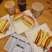 ❤️ 台北士林早午餐 ❤️【兔司兔司碳烤三明治專賣店】:士林炭烤吐司,超過10種口味以上的碳烤吐司、菠蘿堡,豐富餡料的銅板美味,讓人視覺、味覺一同驚豔!臨近捷運劍潭站!!