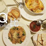 吃。高雄 高CP值巷弄高水準義大利麵/燉飯/義式「Q比 KITCHEN」。