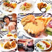 【宜蘭美食】讓你直流口水的花生醬牛肉堡!! Slobber囍伯 美式餐廳