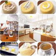【宜蘭下午茶】巷弄中的職人精神,發現米戚風蛋糕❄❄❄ 白色廚房工作室!
