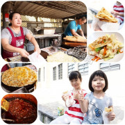 【宜蘭美食】再訪南興街蔥油餅,新口味,新吃法