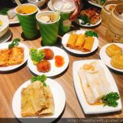 [台北美食體驗] 49元起吃遍平價餐廳的奢侈享受 ~【蒸豐吃處】港式飲茶~(板橋府中站5分鐘!)