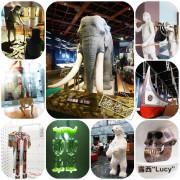【台東遛小孩景點】讓人大開眼界的「台東史前博物館」