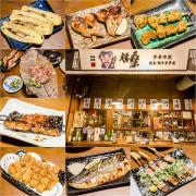 【高雄捷運美食】【美麗島站美食】林桑手串本家燒鳥/鰻串
